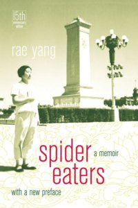 Spider eaters book cover