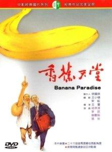 banana paradise poster featuring a drawing of two men looking up at a large banana