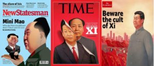 three covers all detailing Chinese leaders Xi Jinping and Mao.