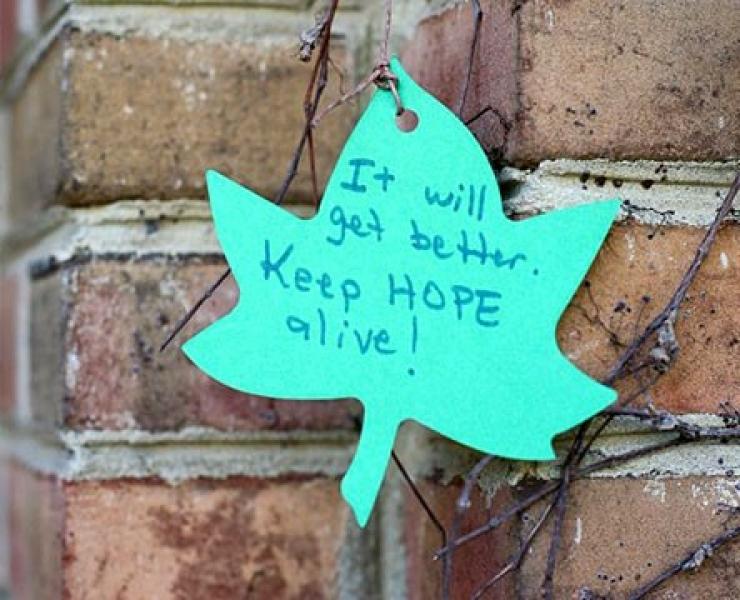 motivational leaf